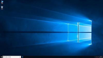 Ghost Windows10 X32专业版(17763.292)