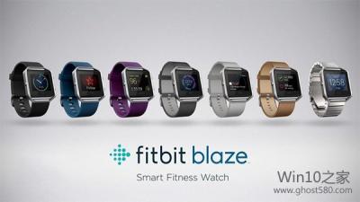 Fitbit Blaze智能手表与Win10 Mobile设备并非完美搭档