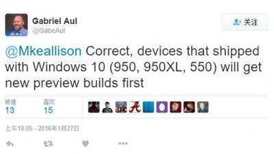 Win10 Mobile RS1预览版将至,Lumia950/XL优先体验