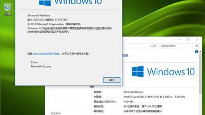 新萝卜家园Ghost Windows10 64位专业版(17134.165)