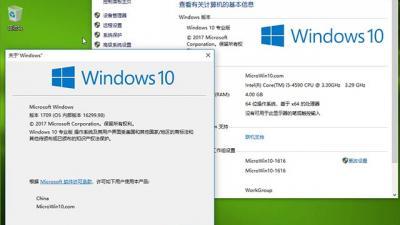 新萝卜家园Ghost Windows10 X64专业版(16299.98)