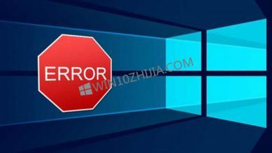"""在Windows 10更新中检测到""""错误"""""""