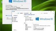 新萝卜家园Ghost Windows10 32位专业版(17134.228)