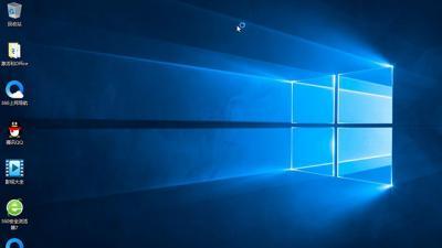 Ghost Windows10 X64快速装机专业版2016.05