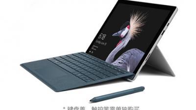 明日发货/12期免息,微软官方商城Surface Pro(2017)/Laptop新品预售最后1天