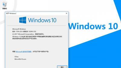 电脑公司Windows10 X32装机专业版V2018.01