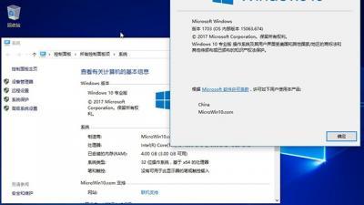 Ghost Windows10装机32位专业版(15063.674)