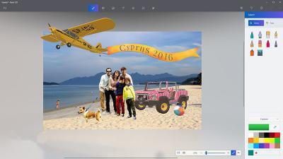 """微软Paint 3D Win10 UWP版更新:""""魔法选择""""大改进、直线曲线工具加入"""