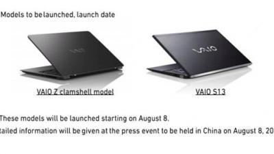 VAIO笔记本重返中国新品确认:两款笔记本,没索尼Logo