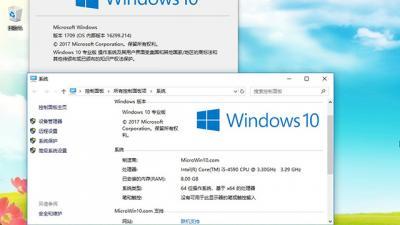 Ghost Windows10 X64装机专业版V2018.02