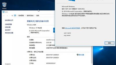 Ghost Windows10 X32一周年更新正式版(14393.953)