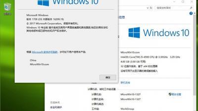 新萝卜家园Ghost Windows10 RS3 X32专业版V2017.11