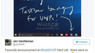 Win10更新任务栏图标新技能:每个消息都不错过