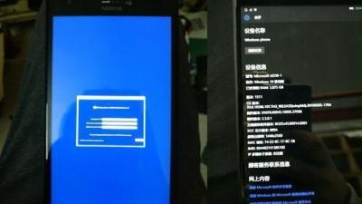 传Lumia 950原型机流出:可以运行Windows10