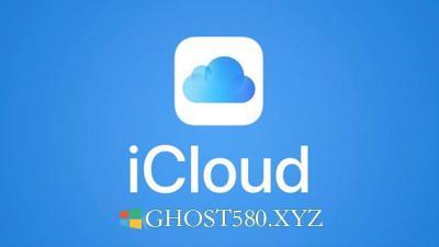Windows10:如何下载和安装iCloud