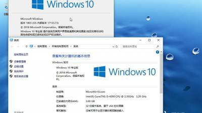 深度技术Ghost Windows10 X32装机专业版(17133.73)