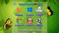 系统之家Ghost Win10 X32专业版(17134.137)
