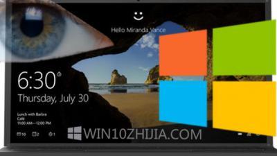 Win10更新:如何让面部识别功能在您的设备上运行
