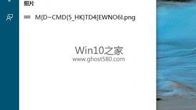 Win10任务栏隐藏Cortana后如何搜索
