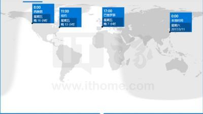 微软唐娜:新Win10 PC预览版11日凌晨推送