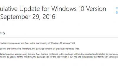 Win10正式版1511累积更新KB3195781官方下载